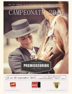Campeonata 2015